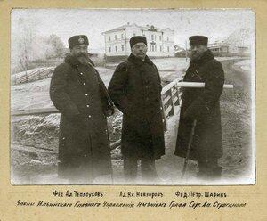 Члены Ильинского главного управления имением графа Сергея Строганова