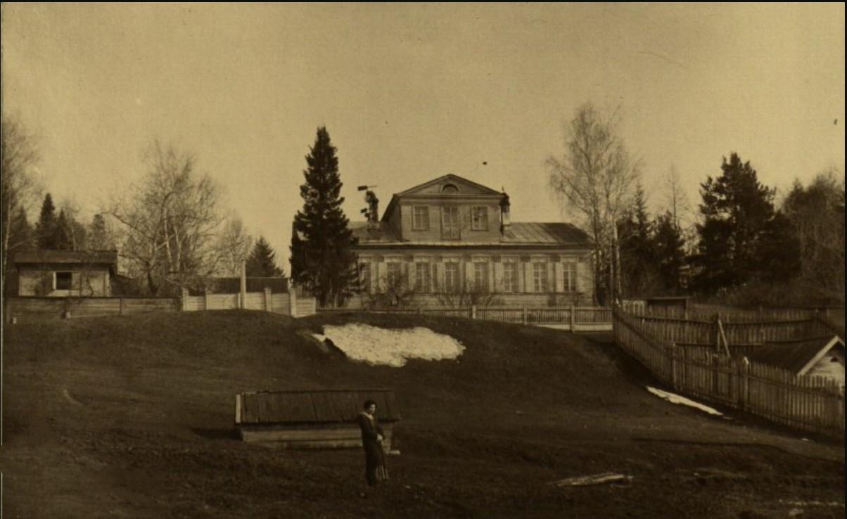 Дом главного лесничего пермского имения графа Строганова