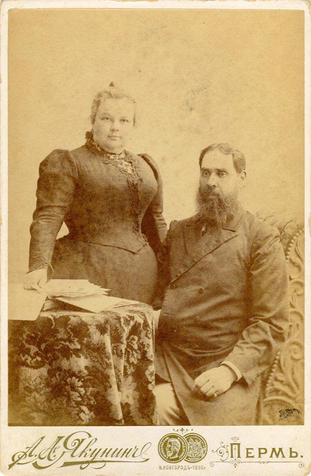 Пушной король Перми - Александр Семенович Алин с супругой Таисией Александровной Алиной