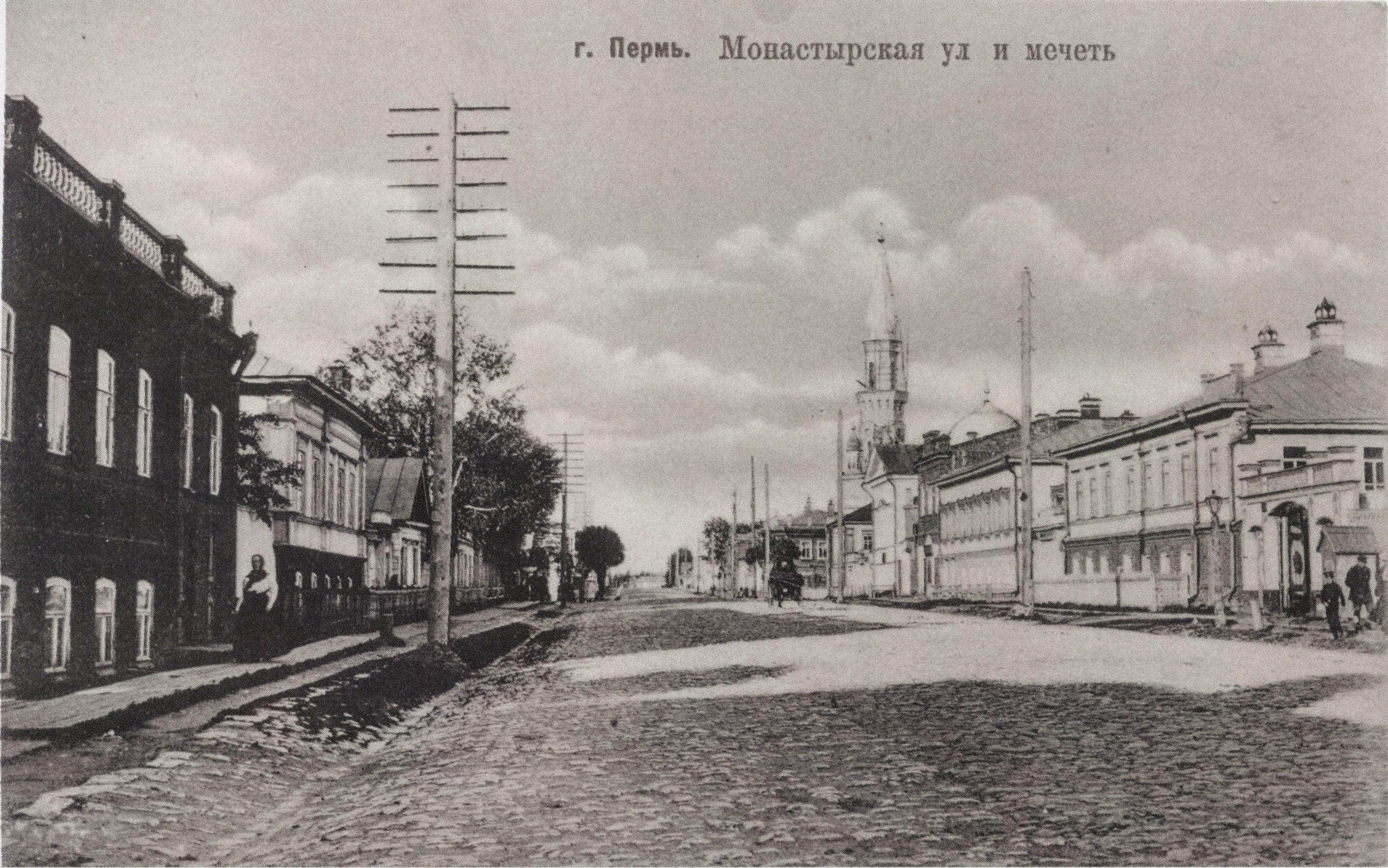 Монастырская улица и мечеть