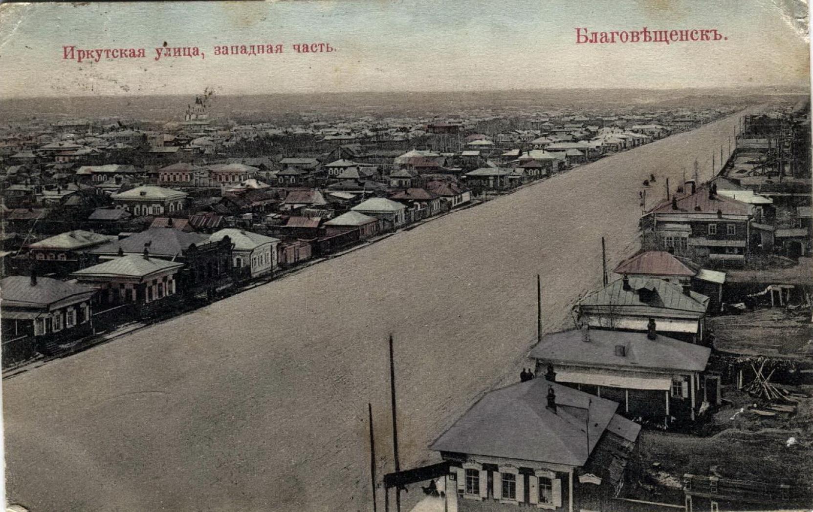 Иркутская улица, западная часть