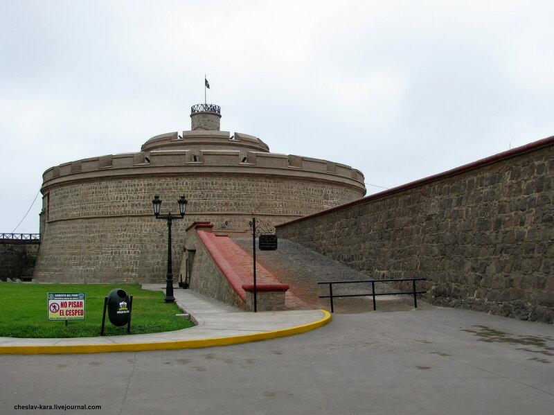 Перу - 4 (Лима) - 292-1.jpg