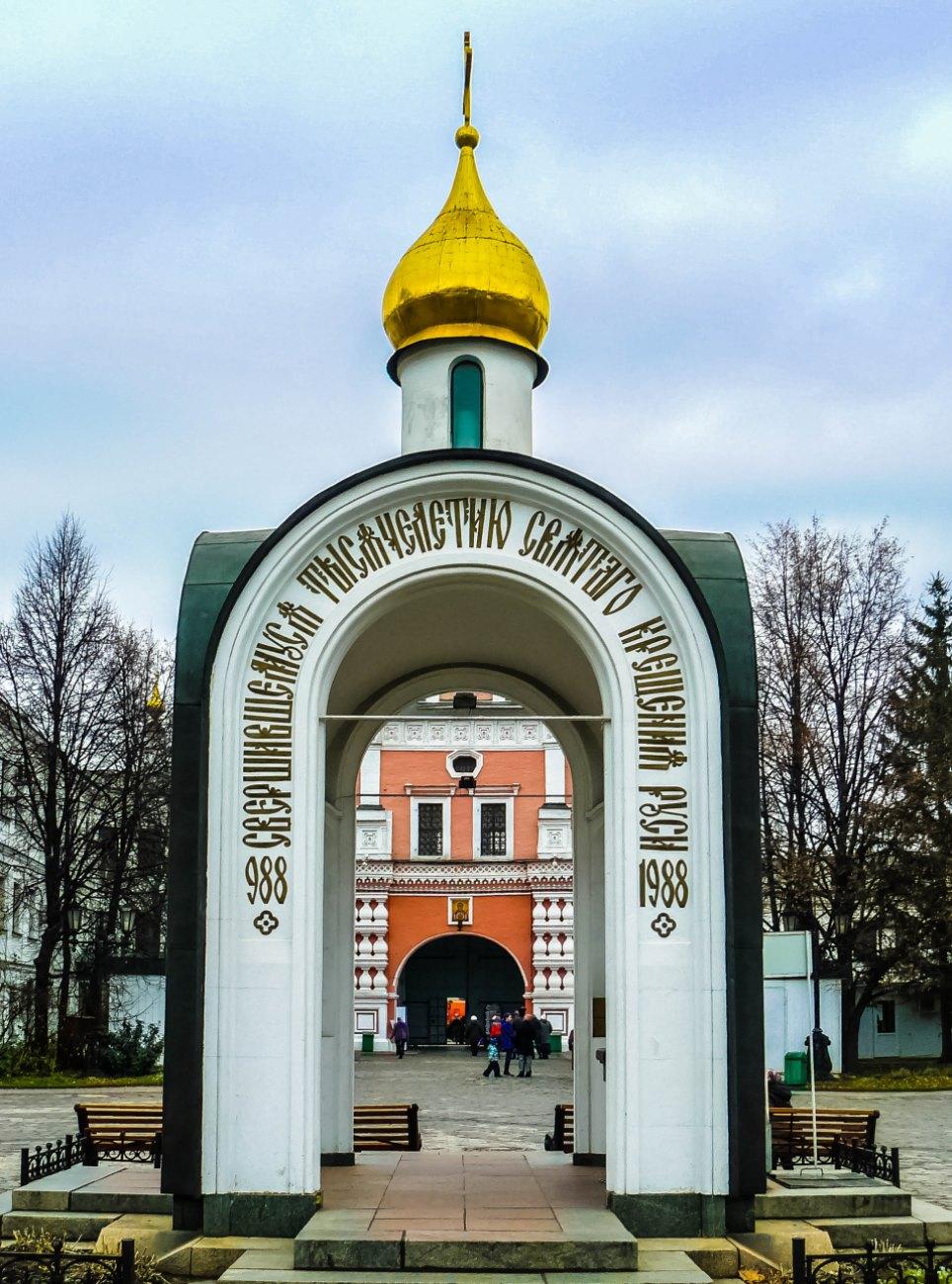 irina-fortuna-danilov-monastery 05.jpg