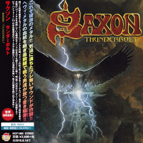 Saxon - 2018 - Thunderbolt [King Rec., KICP 1892, Japan]