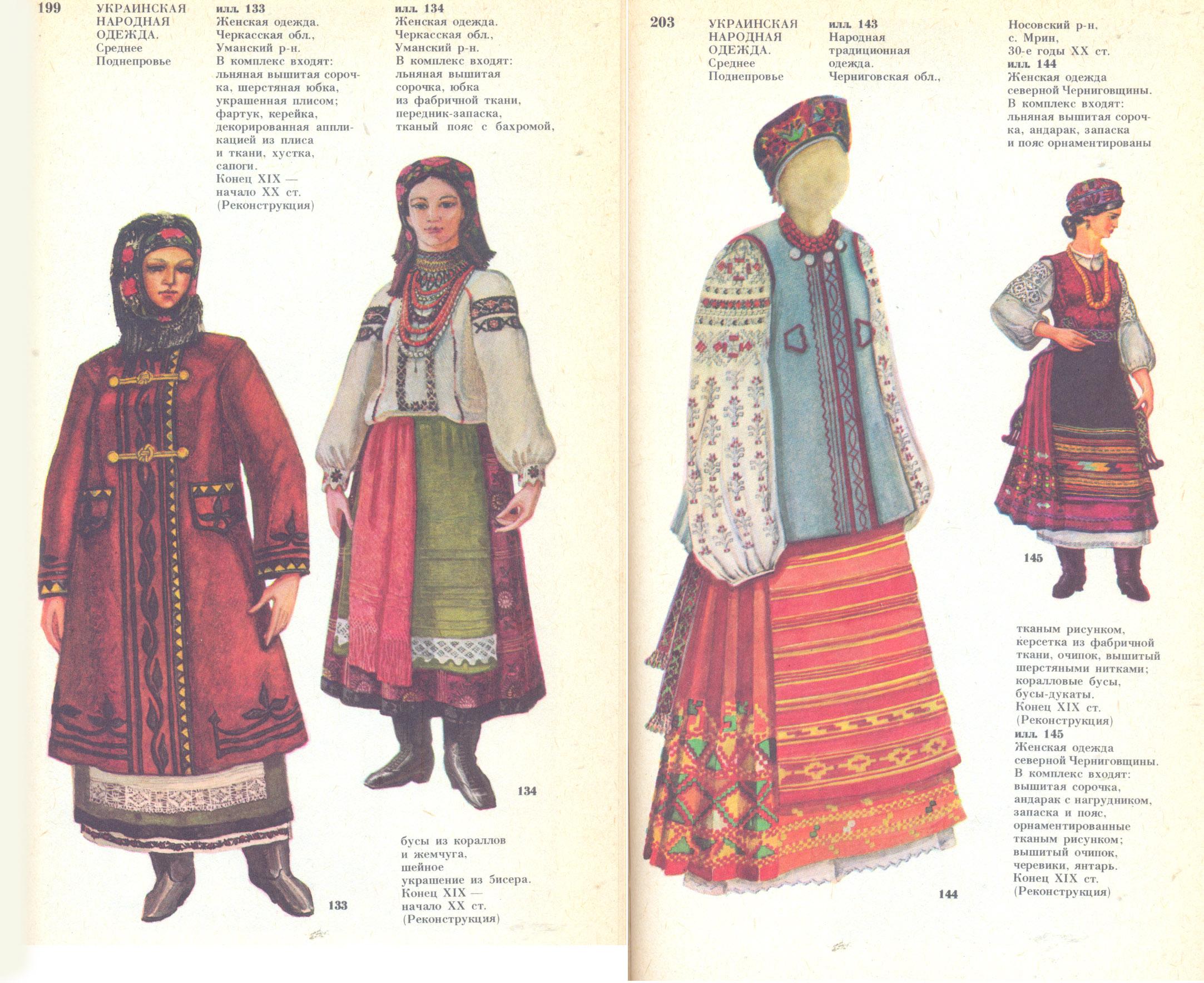 украина 199-203.jpg