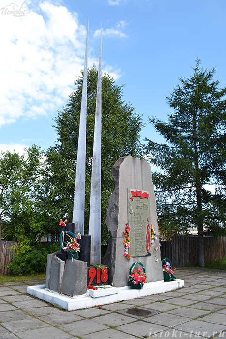 монумент_monument