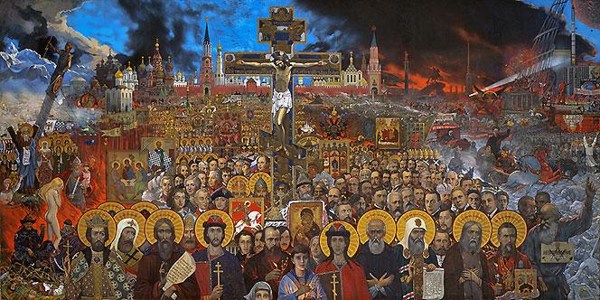 Открытки. Всемирный день русского единения. Илья Глазунов