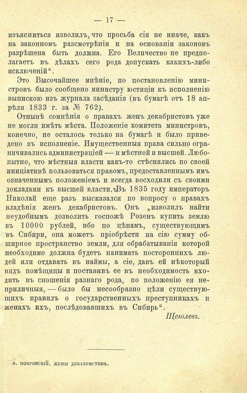 https://img-fotki.yandex.ru/get/372697/199368979.97/0_213c3d_ebebe5a9_XXXL.jpg