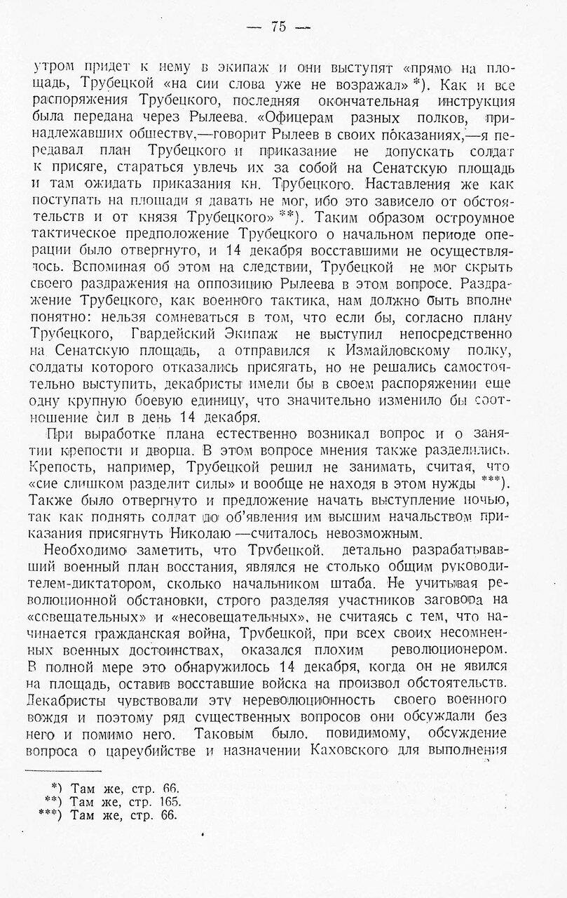 https://img-fotki.yandex.ru/get/372697/199368979.b0/0_217768_aaeefc12_XXXL.jpg