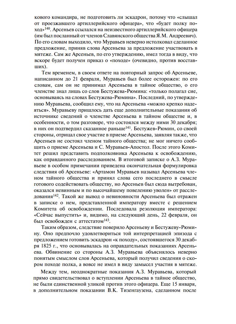 https://img-fotki.yandex.ru/get/372697/199368979.b7/0_217a7b_b76f56d_XXXL.png