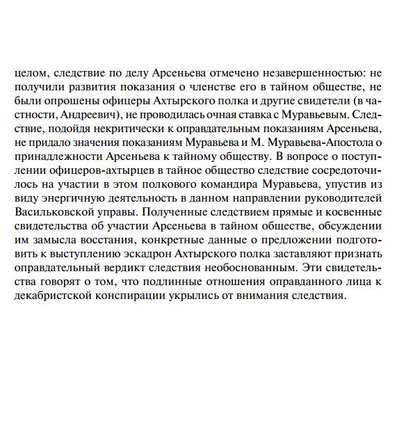 https://img-fotki.yandex.ru/get/372697/199368979.b7/0_217a7e_6cc0a4f4_XXXL.png