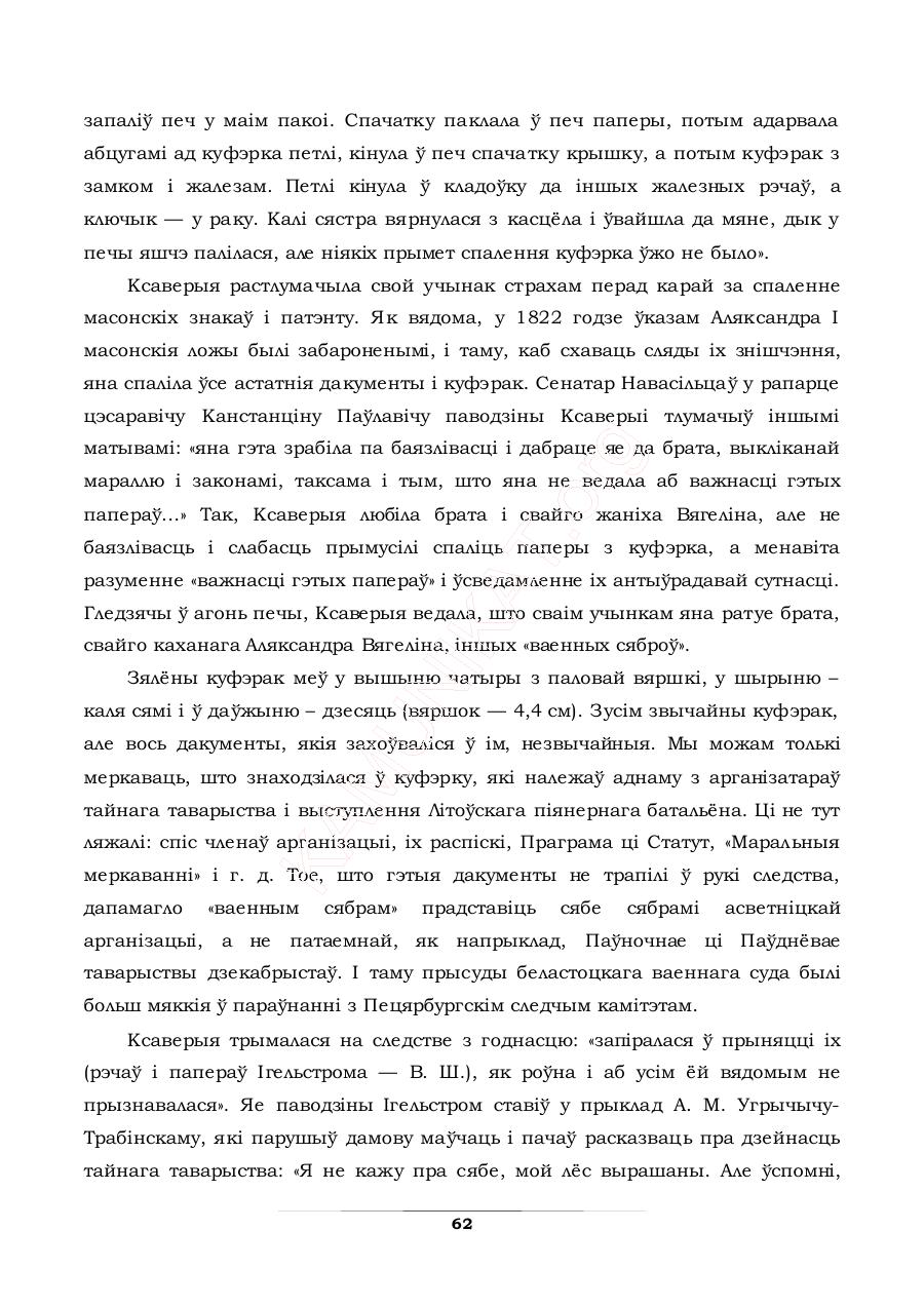 https://img-fotki.yandex.ru/get/372697/199368979.c5/0_219225_f9585625_XXXL.png