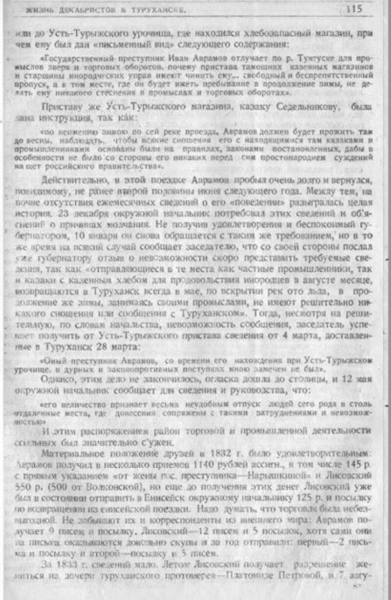 https://img-fotki.yandex.ru/get/372697/199368979.ca/0_21a2a2_cf0185fa_XXXL.jpg