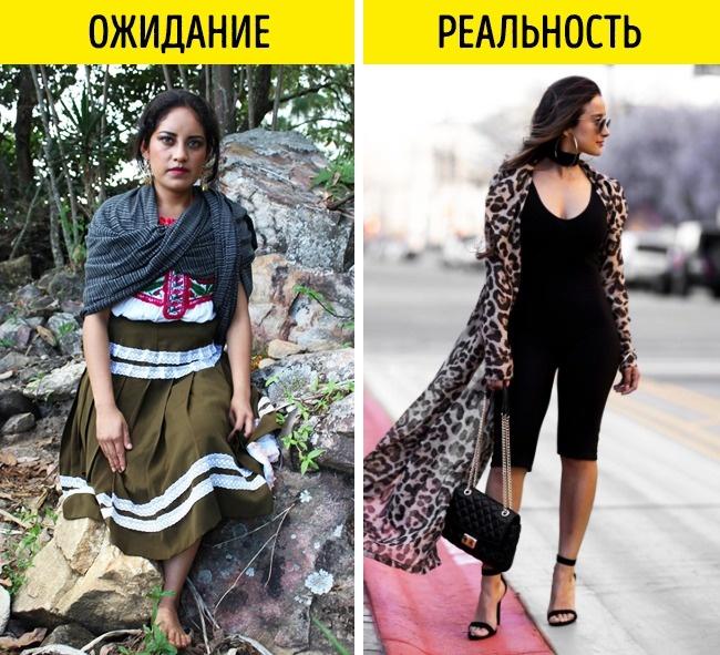 © pixabay       Традиционная мексиканская одежда — очень пестрая, новповседневно