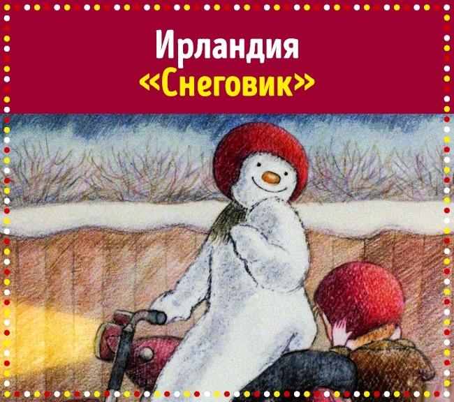 Мультфильм о волшебном снеговике, которого мальчик сделал накануне Рождества, и об их чудесных прикл