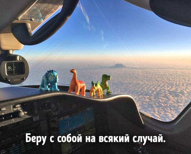 © mr.Pushkin / pikabu      Крупнейшая авиакатастрофа вистории произошла невнебе