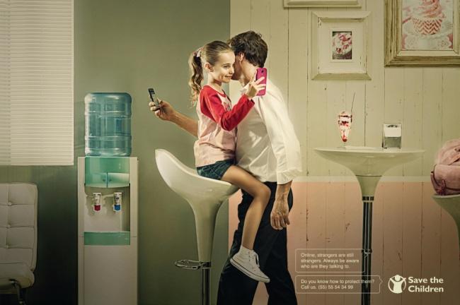 © Y&R /  © Save the Children