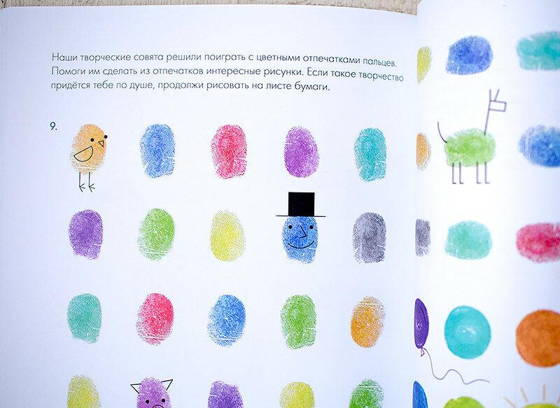 думай-чудесные-сечения-алиса-в-стране-наук-отзыв-книги11.jpg