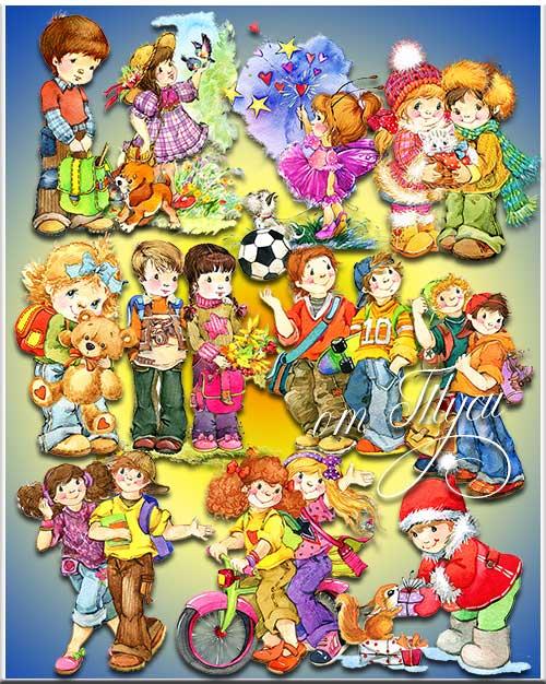 Клипарт - Радость солнечного детства