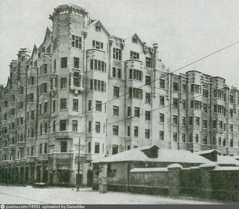 Арбат. Доходный дом Филатовой. 1912 1917...jpg