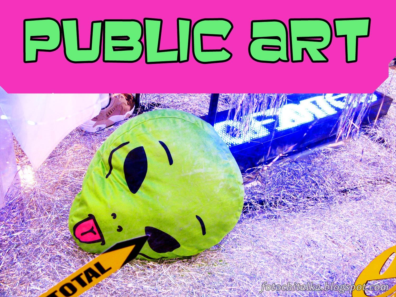 Проект Public art на фестивале Art of fashion в ТРЦ Галерея 3-6.11.2017