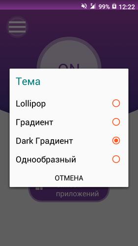 Как создать новую строку между dateformat Oh! …