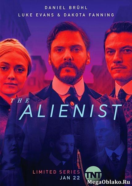 Алиенист / The Alienist - Сезон 1, Серии 1-5 (10) [2018, WEB-DLRip | WEBRip 1080p] (LostFilm)