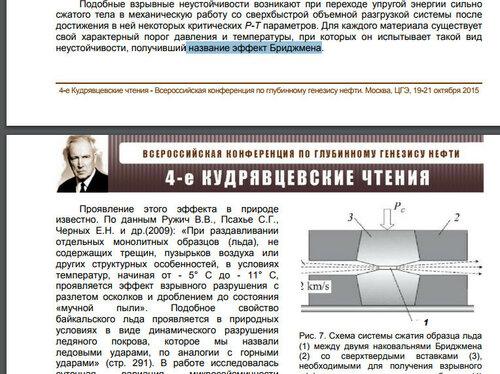 Бародинамика Шестопалова А.В. - Страница 5 0_1b5d45_1af14aef_L