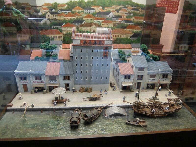 Музей Макао - Диорама пристани