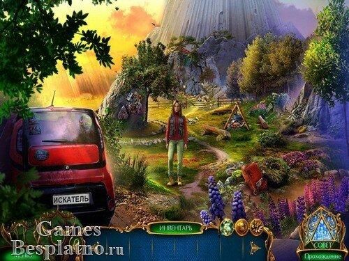Лабиринты мира 6: Башня дьявола. Коллекционное издание