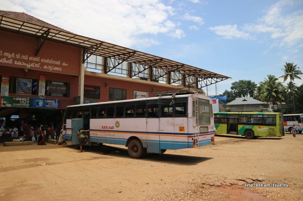 Автобусная станция в Каттакаде