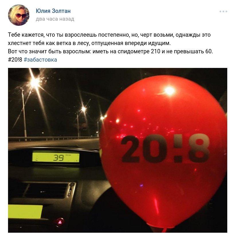 Забастовка Навального 28.01.2018 - 58