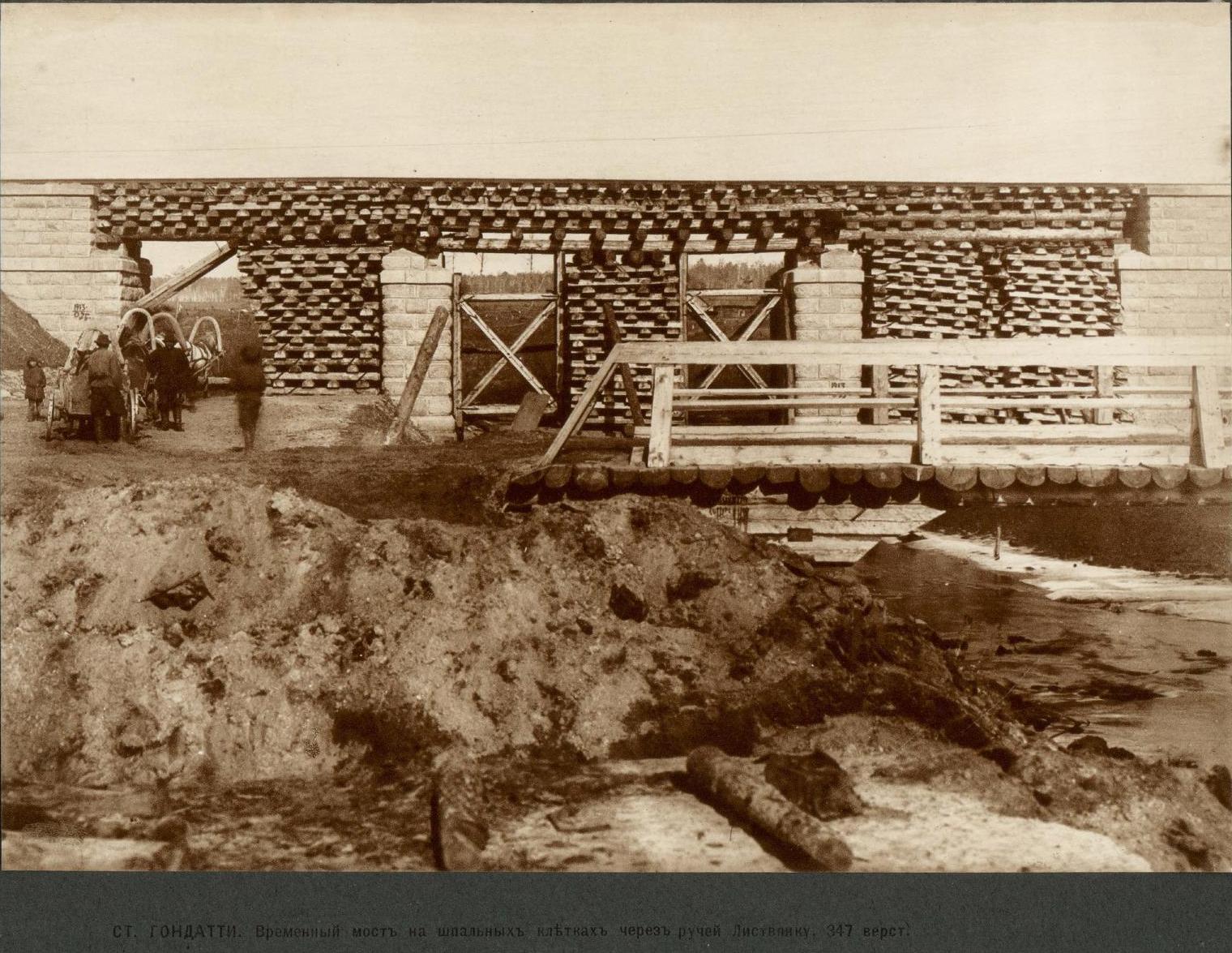 347 верста. Станция Гондатти. Временный мост на шпальных клетках через ручей Листвянку