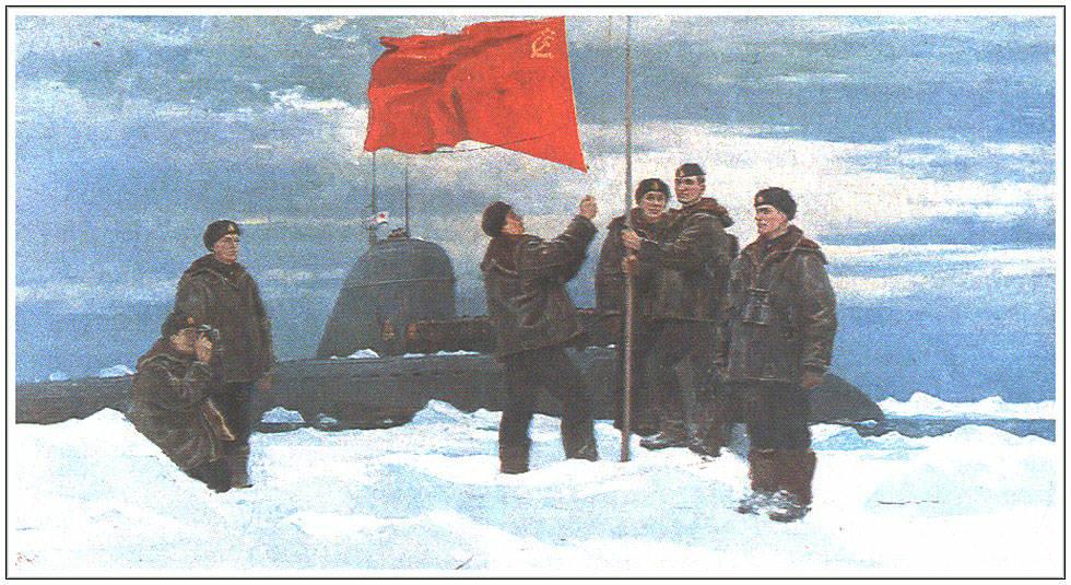 Великая страна СССР,К-181, Северный Полюс