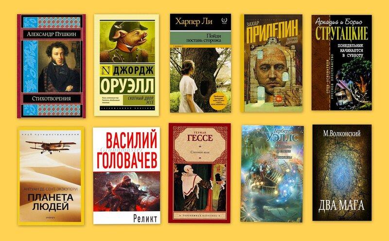 обложки книг1.jpg