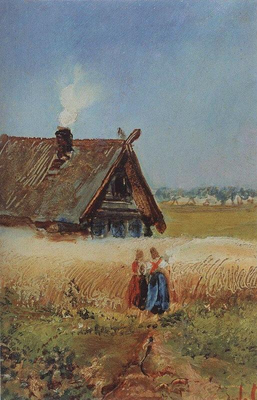 1866-67 Саврасов Кутузовская изба в Филях.jpg