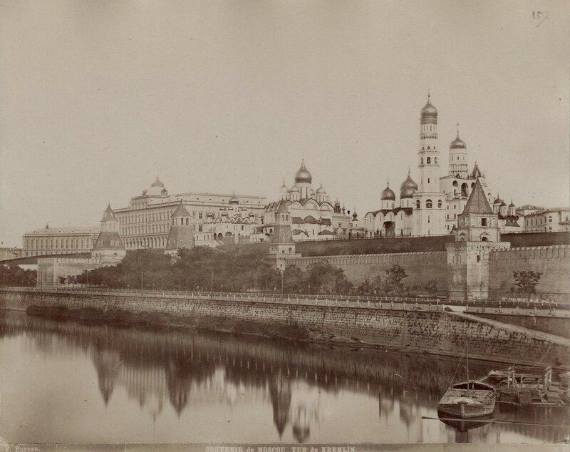 Kremlin. Ferdinand Bureau.JPG