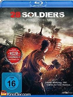 28 Soldiers - Die Panzerschlacht (2016)