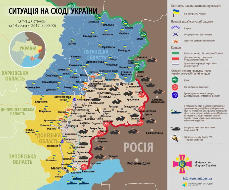 С начала суток наемники 16 раз открывали огонь по позициям ВСУ, тяжелое вооружение не применялось, - штаб АТО