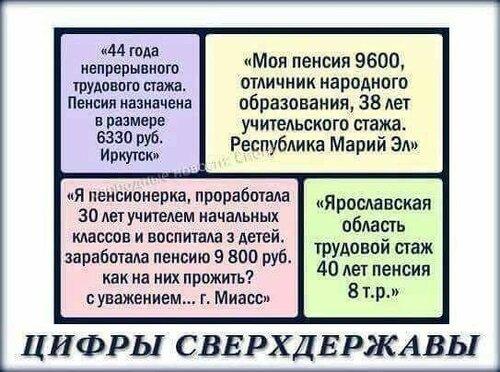90575375-2585942.jpg