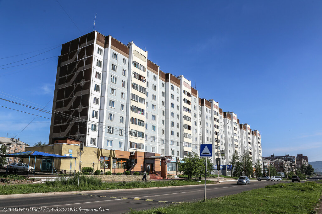 Братск Иркутская область,no industry,Братск