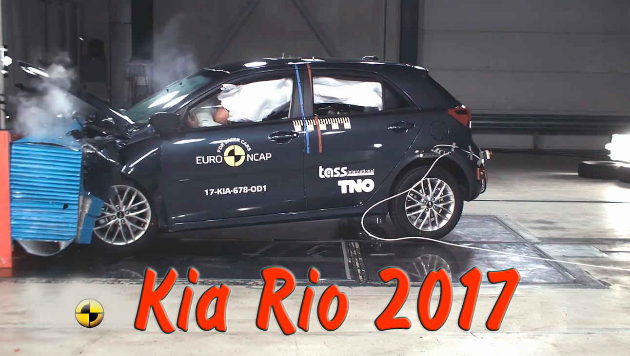 Новый краш тест Kia Rio 2017