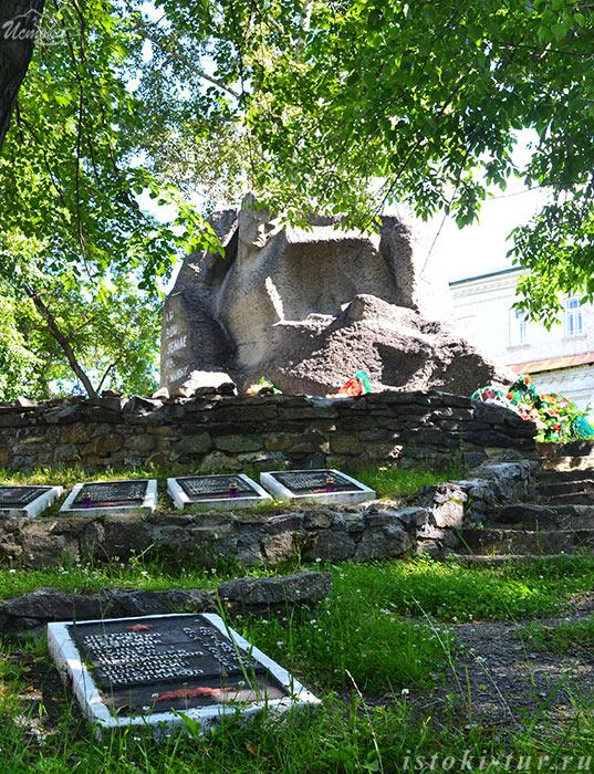 мемориал_погибшим_в_ВОВ_memorial_pogibshim_v_VOV