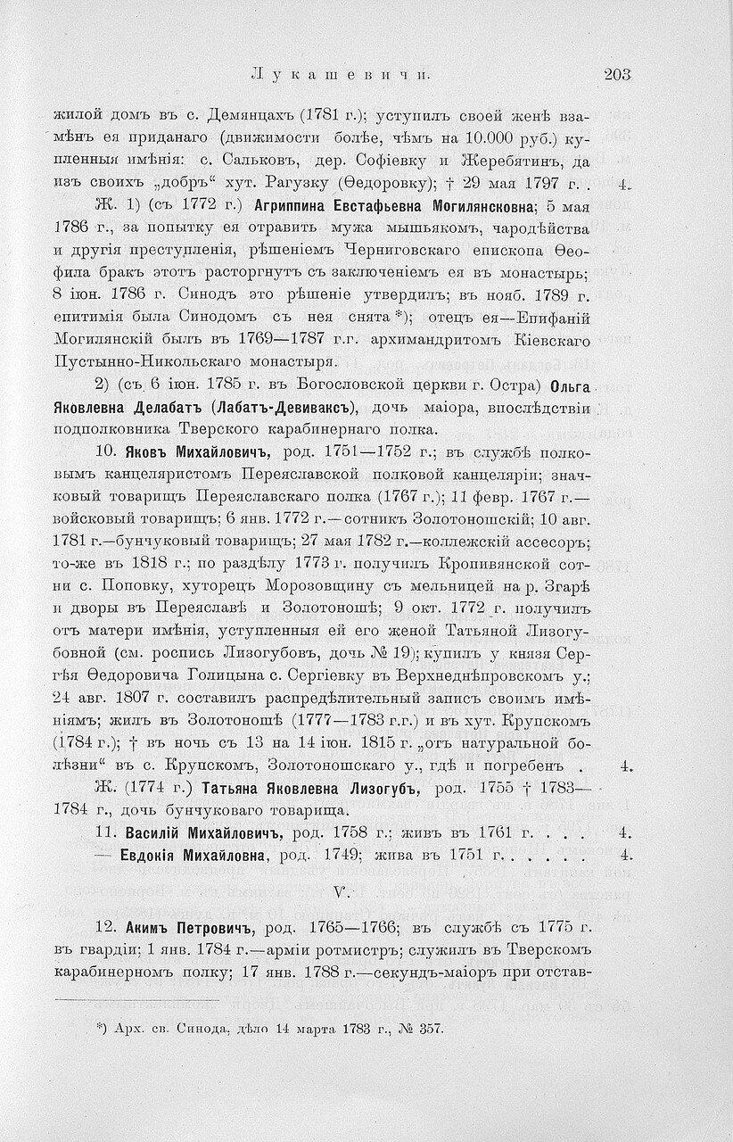 https://img-fotki.yandex.ru/get/372788/199368979.7b/0_209f96_b4498265_XXXL.jpg