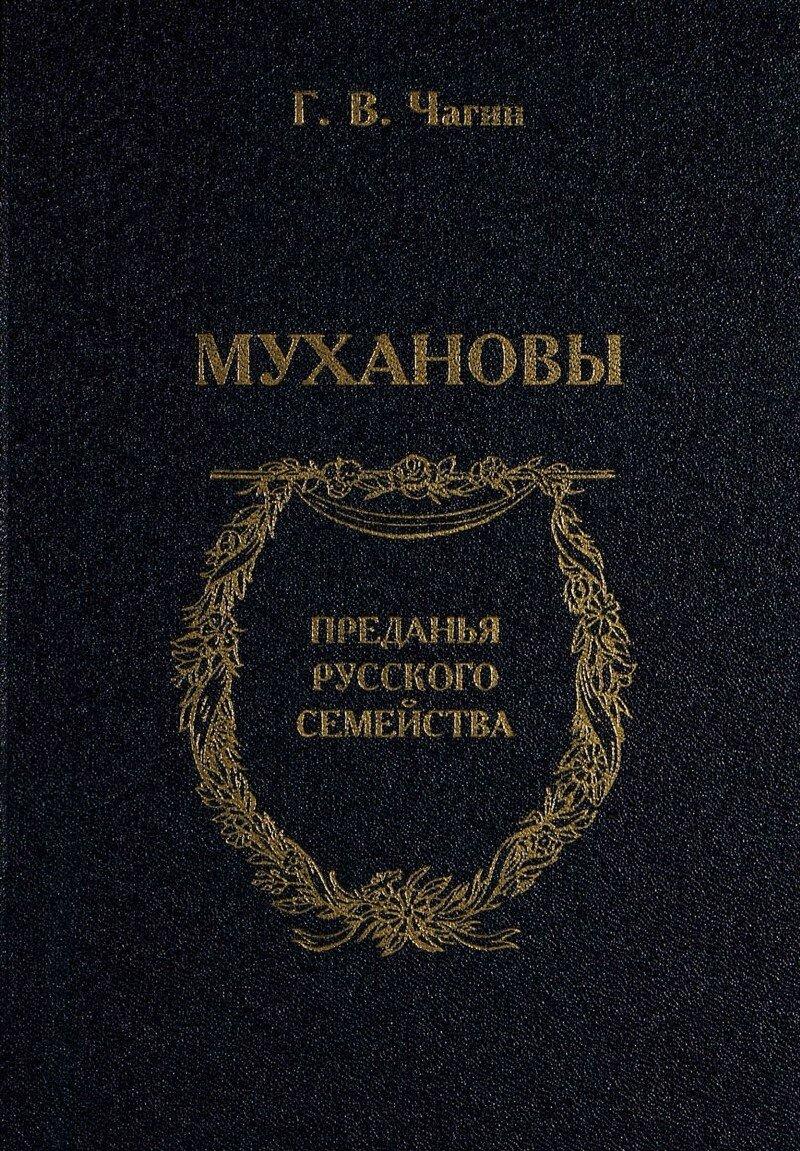 https://img-fotki.yandex.ru/get/372788/199368979.7b/0_209fa7_525c5ce8_XXXL.jpg