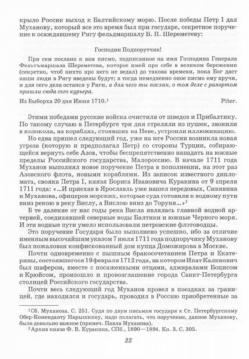 https://img-fotki.yandex.ru/get/372788/199368979.7c/0_209fbf_59ccca30_XXXL.jpg