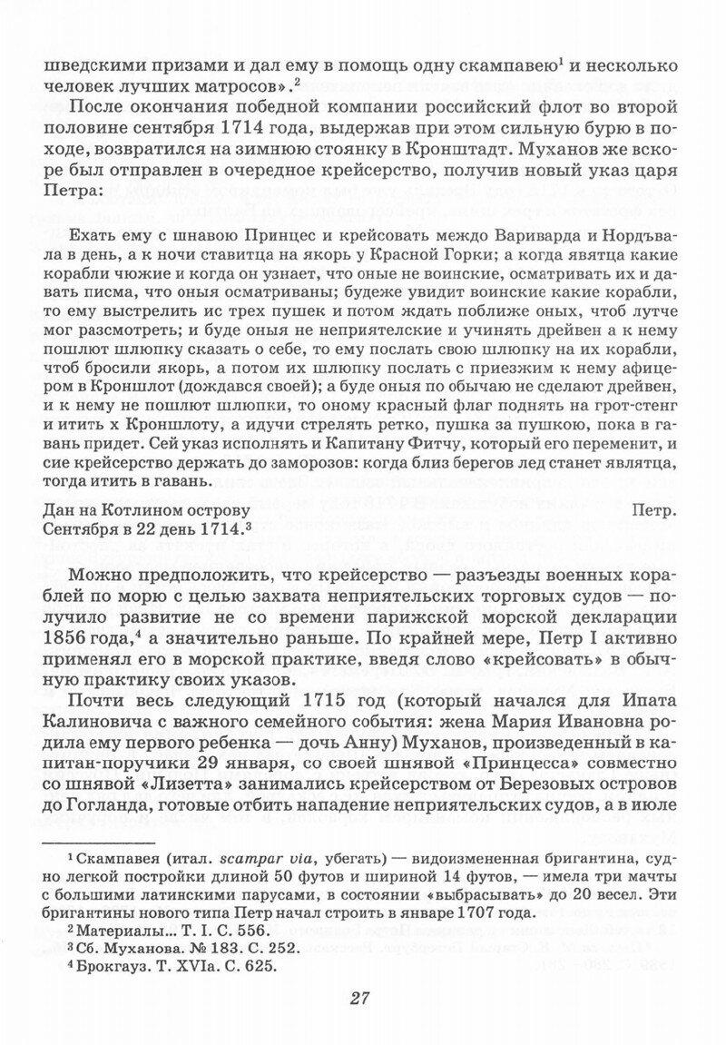 https://img-fotki.yandex.ru/get/372788/199368979.7c/0_209fc4_4ca0807a_XXXL.jpg