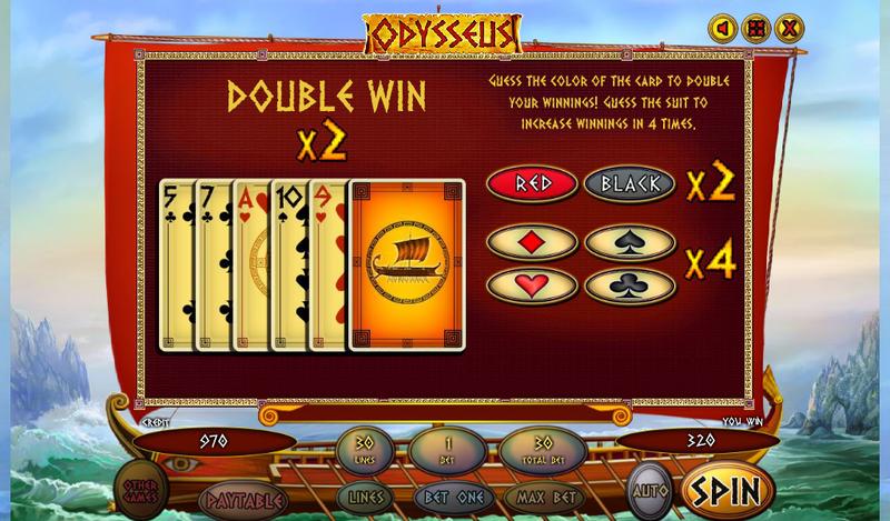 увеличить выигрыш онлайн казино