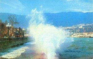 Крым. Ялта. Море штормит. Радяньска Украiна, 1978, Киiв, 150 тыс.jpg