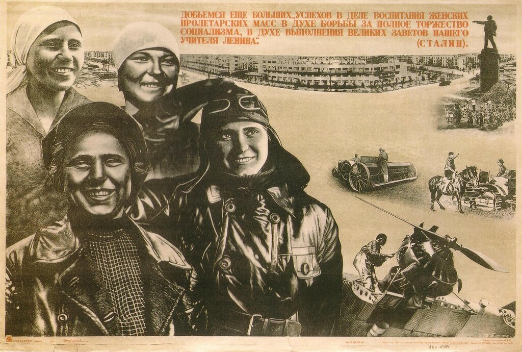 belopolskii-1934.jpg